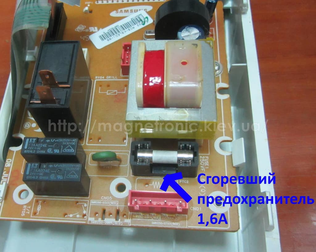 Сгоревший предохранитель Samsung MS-83HNR